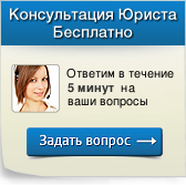 http://www.zakonrf.info/